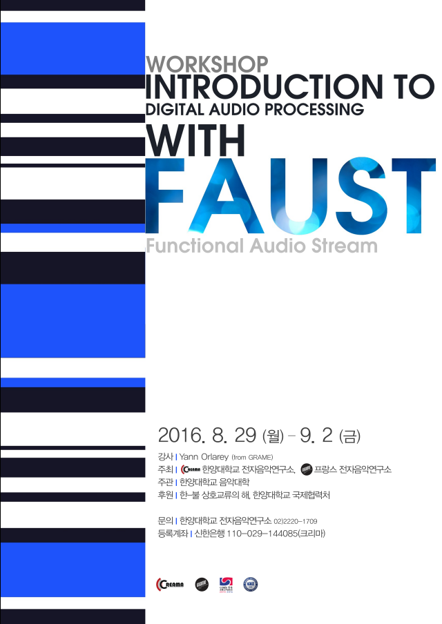 Faust Workshop 포스터.png